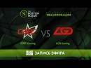 CDEC Gaming vs LGD Gaming, Boston Major Qualifiers - China [Vova_Pain]