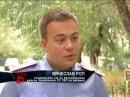 О жестоком изнасиловании следователь рассказывает с улыбкой на лице