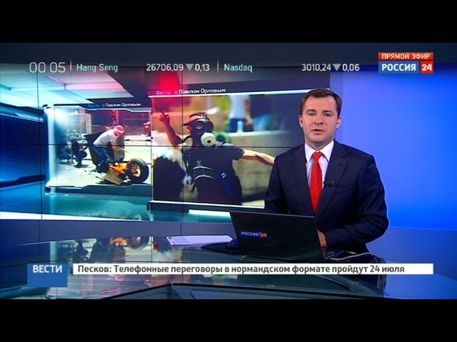 Новости на «Россия 24» • Сезон • Жертвами вооруженного ножом палестинца стали трое израильтян