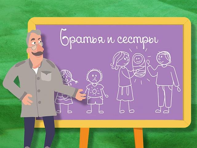 Школа доктора Комаровского • 2 сезон • Школа Доктора Комаровского: Братья и сестры