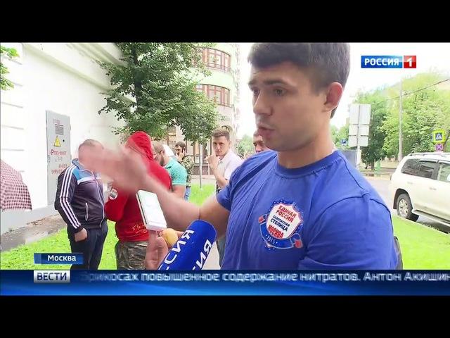 Вести-Москва • Сезон 1 • Подземная торговля: ассортимент широкий, качество сомнительное