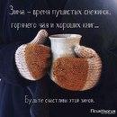 Ирина Климачева фото #12