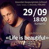 29.09   Pavel Kashin   Kouvola, ФИНЛЯНДИЯ