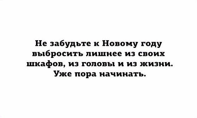 Хайсер Джемилев находится на территории Украины, - адвокат Полозов - Цензор.НЕТ 3591