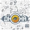 ДЮНА || Детско-Юношеская Научная Академия