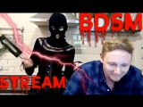 JOVE & ALINA RIN - BDSM STREAM
