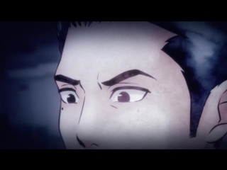 Монстры Сумрака - 1 сезон 13 серия / Kagewani - 1 сезон 13 серия