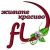 Бизнес Faberlic Тюмень