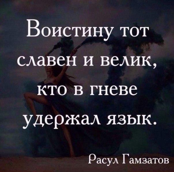 Фото №456254602 со страницы Расула Расулова