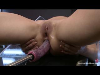 Жосткое порно секс машыны