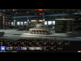 ИС-6 vs 112.Танкомахач. WORLD OF TANKS