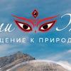 Кали-медитация * Зеленоград 2018