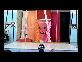 17.Китай-Мария Белая.19.03.17 г.III Отчётный концерт СШ воздушной акробатики и танца
