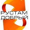 On-line трансляции от Рустама Доброго (новости)
