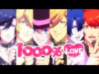 Эндинг «Поющий принц: реально 1000% любовь»