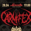 28\04 CARNIFEX (USA) @ Moscow concert Hall