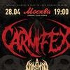 28\04 CARNIFEX (USA) @ Moscow concert Hall