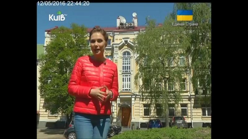 Прогулянки містом 2016.05.12 вул. Михайлівська
