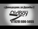 #барбершоп #домодедово #барбершопдомодедово #oldboy #oldboyfamily #домодедово2017 #барбершоп_домодедово #barbershop #мск #открыт