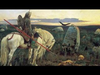 Витязь на распутье, Васнецов - обзор картины