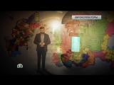 ЧП Расследование - Евроколлекторы (эфир от 24.03.2017)