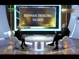 Секрет на миллион - Эммануил Виторган ( 03.06.2017 )