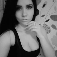 Юлия Точилина