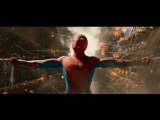 Трейлер №2. Человек-паук: Возвращение домой (2017)