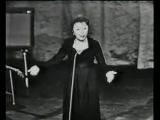 Эдит Пиаф-(Сольный концерт) - 14 декабря 1962 года