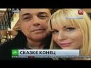Репортаж НТВ: Тамбовчанка не может вывезти детей из Испании из-за влиятельного мужа-наркомана