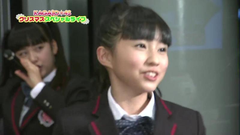 KAGAJO☆4S (Final 3) - Toriaezu Hashire![2013.12.25] J-COM Bukatsu ōre yūyake JUMP!