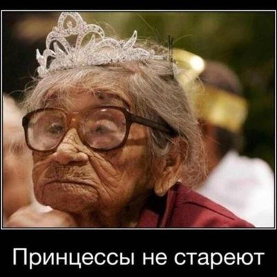 Юлия Ахмадулина