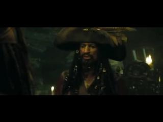 RYTP Пираты Карибского Моря: Конец Света
