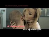 Юлианна Караулова - Разбитая любовь (Караоке HD Клип)