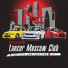 Lancer Moscow Club© Official Group