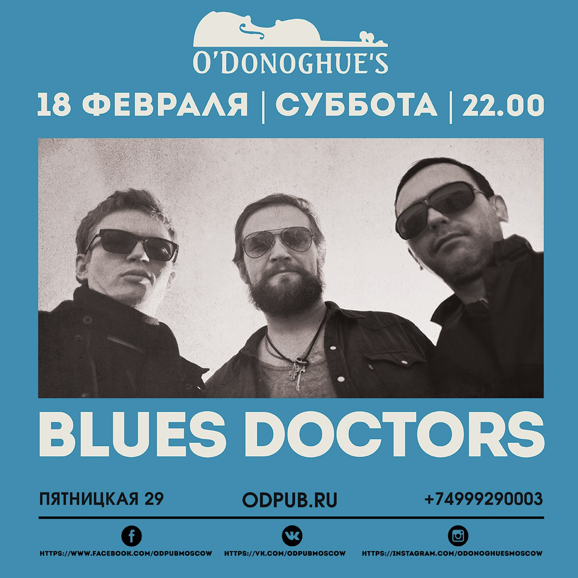 18.02 Blues Doctors в O'Donoghues