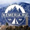Kemeria.ru
