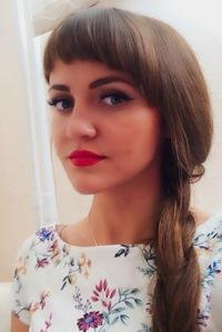 Виктория Колоскова