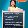 """""""Оранжевика"""" детско-родительский клуб"""