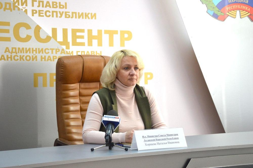 Сколько нужно отработать чтобы получить пенсию украина