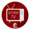 БГУКИ TV