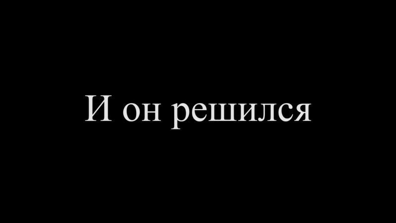 Буктрейлер по книге Ф.М. Достоевского Преступление и наказание