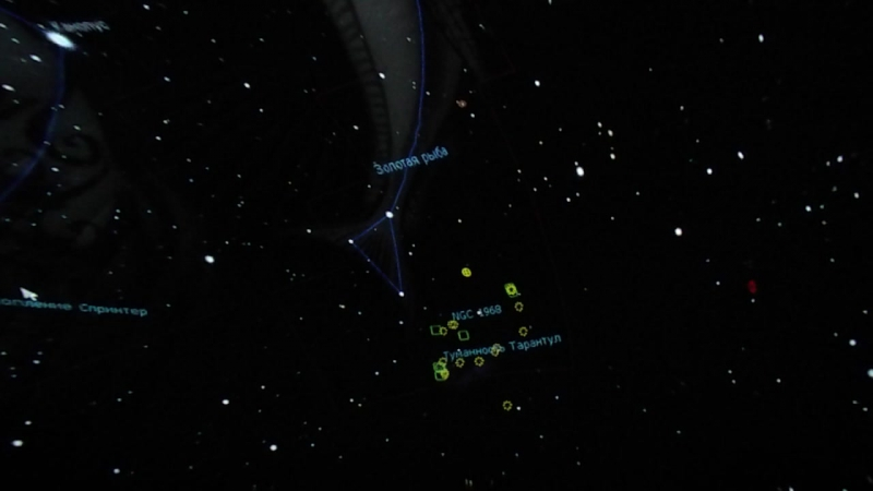 Проекция из программы Stellarium на купол планетария ШГПУ