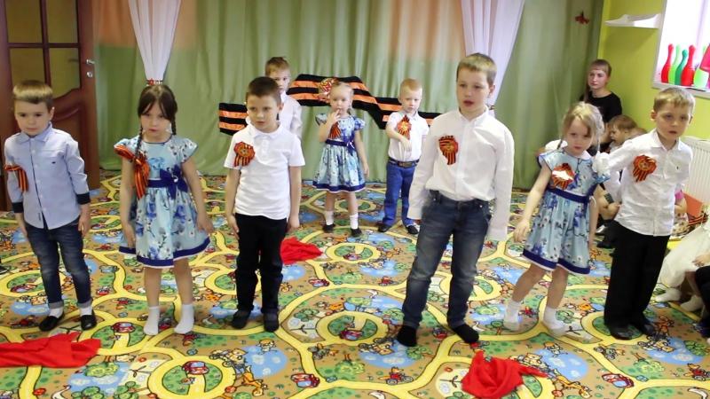 Частный детский сад Алиса в стране чудес 9 мая-День Победы. 2017г