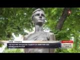 В Киеве вандалы раскрасили и повалили на землю памятник партизанке Зое Космодемь