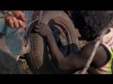 Тачка на прокачку, маден из Африка...