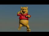 winnie the pooh dancing to songs