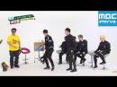 주간아이돌 - Episode 177 Got7 Girl Group Dance