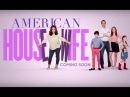Американская домохозяйка 1 сезон 20 серия - Трейлер Промо HD
