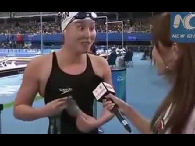 Swimmer Fu Yuanhui